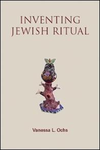 Jewish ritual